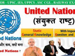 united_nation
